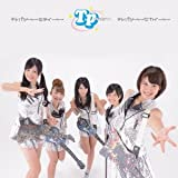 テレパシーミライ/テレパシーセカイ [Type-B](CD+DVD)