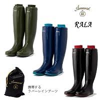 【Amaort】 RALA 30560 (35/DY) (アマート)