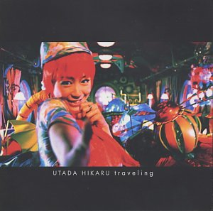 traveling [DVD]