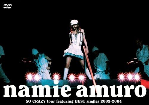 namie amuro SO CRAZY tour featuring BEST singles 2003-2004 (限定スペシャルプライス盤) (数量生産限定盤) [DVD]