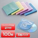 CD DVD用不織布ケース リング穴 両面収納 5色ミックス 200-FCD007MX