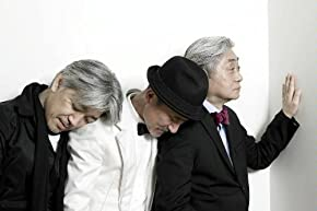 Image de Yellow Magic Orchestra