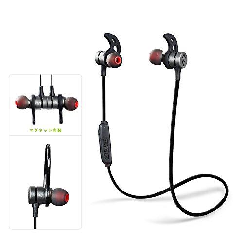 ワイヤレス イヤホン Parasom A1 一年保証 IPX5 マグネット内装 Bluetooth 4.1 スポーツ ヘッドセット 防水 防汗 防滴 高音質 ノイズキャンセリング iPhone&Android スマートフォンに対応 ブラック・ブレー
