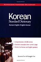 Korean Standard Dictionary: Korean-english / English-korean (Hippocrene Standard Dictionary)