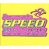ダンスマニア・スピード・ベスト2001