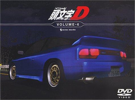 頭文字[イニシャル]D VOLUME-6 [DV... 参考価格: ¥ 6,264 円 価格: