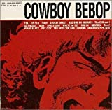 Various Artists Cowboy Bebop
