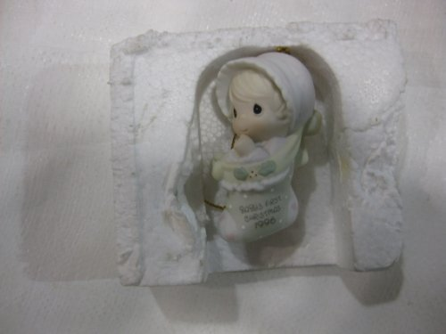 1996 Baby's First Christmas Annual Edition Stocking Ornament - 1
