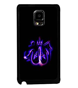 printtech Allah Muslim Back Case Cover for Samsung Galaxy Note i9220::Samsung Galaxy Note 1 N7000