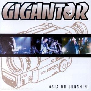 Asia No Junshin [Single,Import]