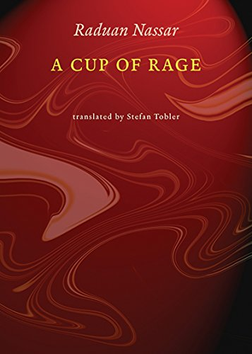 A Cup of Rage