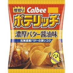 カルビー ポテリッチ 濃厚バター醤油味 X1箱(12袋)