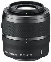 Nikon 1 NIKKOR 30-110mm f/3.8-5.6 VR from Nikon