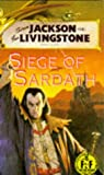 Siege of Sardath (Fighting Fantasy Gamebooks) (0140349472) by Phillips, Keith