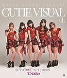 ミュージックV特集4~キューティービジュアル~ [Blu-ray]