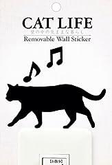 CAT LIFE 猫シリーズ お散歩 パッケージサイズW100×H148mm 本体黒色 TC生地 アクリル 紙 WS-CAT-09