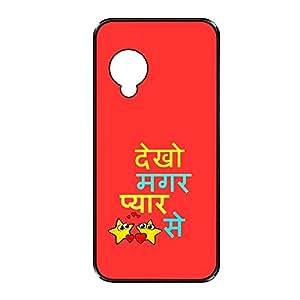 Vibhar printed case back cover for Nexus 5 Dekho