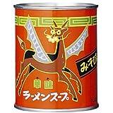 ベル食品 ラーメンスープ華味 味噌味 240g