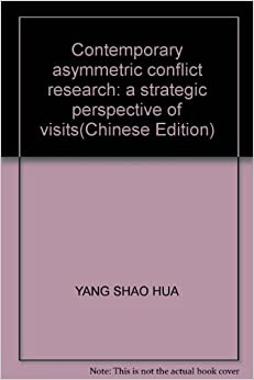 asymmetric conflict theory Russia in afghanistan and chechnya: military strategic culture and the  paradoxes of asymmetric conflict  new directions in just-war theory.
