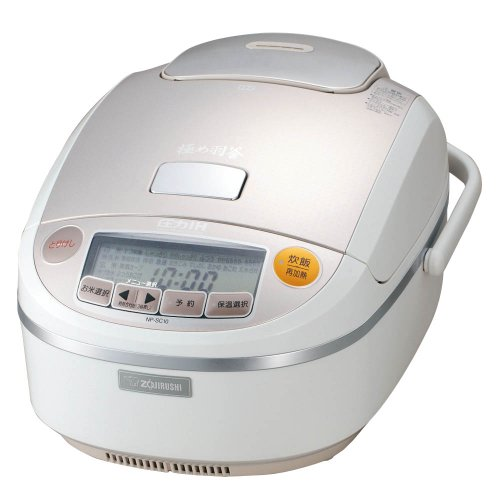 Zojirushi 10 Cup Rice Cooker