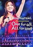 Mai Kuraki Premium Live One for all,All for one [DVD]の画像