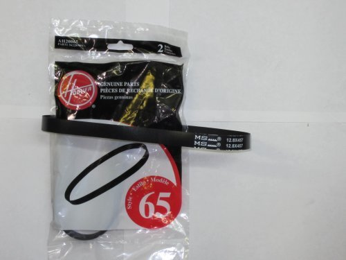 Hoover T-Series Flat Non-Stretch Belt , AH20065