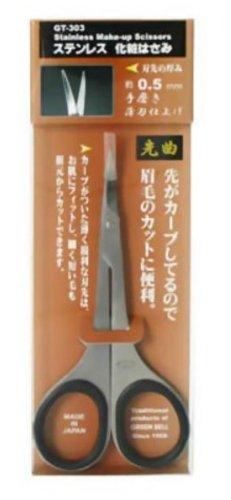 Gベル ステンレス化粧はさみ GTー303