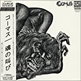 First Utterance(Limited Papersleeves) [JP-Import]by Comus