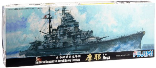 1/700 特シリーズNo.68日本海軍 重巡洋艦 摩耶 1944年