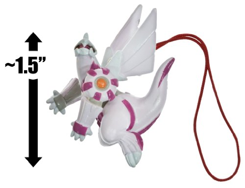 "Palkia ~1.5"" Pokemon Platinum Mini-Figure Charm (Japanese Import) - 1"
