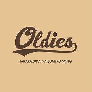 OLDIES-TAKARAZUKA NATSUMERO SONG-(初回生産限定盤)(DVD付)