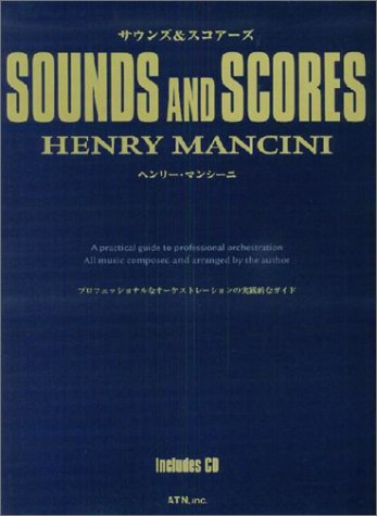 Sounds-0 - スコアーズ Henry Mancini CD with