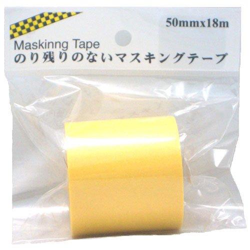 HCP のり残りのないマスキングテープ 50mm×18m