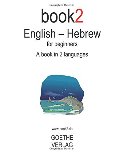 Book2 English - Hebrew For Beginners: A Book In 2 Languages