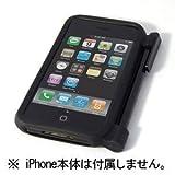 iPhone 3G用スターティングセット(ブラック) RT-P1C1/B