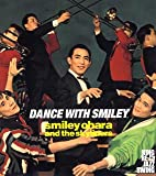 KING RE-JAZZ SWING: DANCE WITH SMILEY