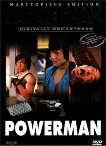 Der Powerman (2 DVDs)(Masterpiece-Edition)