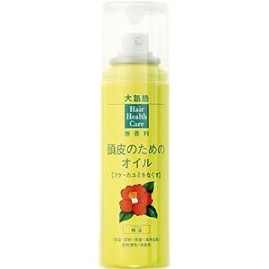 大島椿 頭皮のためのオイル 90g 【HTRC2.1】