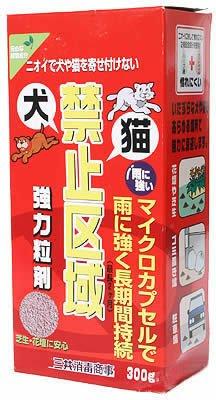 犬猫禁止区域 強力粒剤 300g