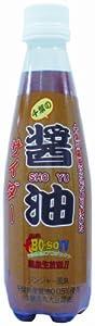ジャパンフーズ 千葉の醤油サイダー 350ml×24本