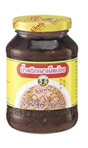 Thai Pantainorasingh Chilli Paste In Oil Normal Spicy 227g L from Pantainorasigh