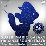 Image of Super Mario Galaxy Platinum 2-CD Soundtrack
