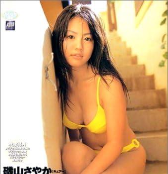DVD>磯山さやか:Cure (<DVD>)