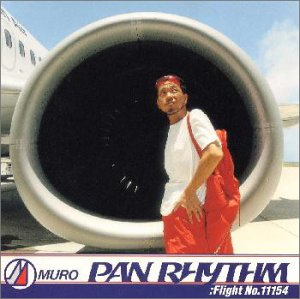 PAN RHYTHM:Flight No.11154