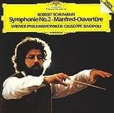シューマン:交響曲第2番