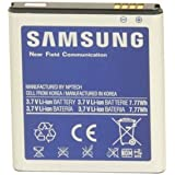 Samsung Galaxy Nexus Standard Battery