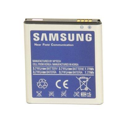 Samsung-EB-L1D7IVZBSTD-1850mAh-Battery