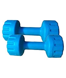 Aurion Matrix2 Pvc Dumbbell Set, 2 Kg x 2