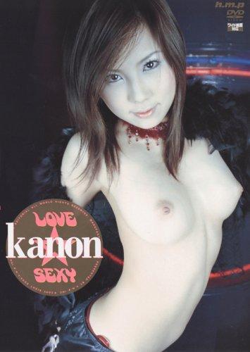 [kanon] LOVE☆SEXY