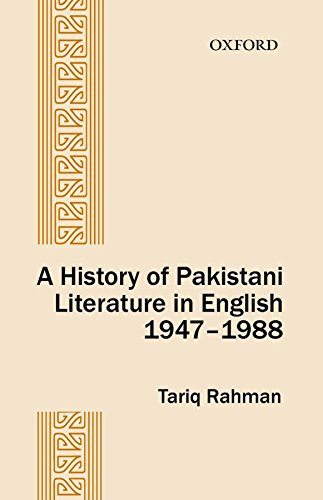 A History of Pakistani Literature in English 1947-1988